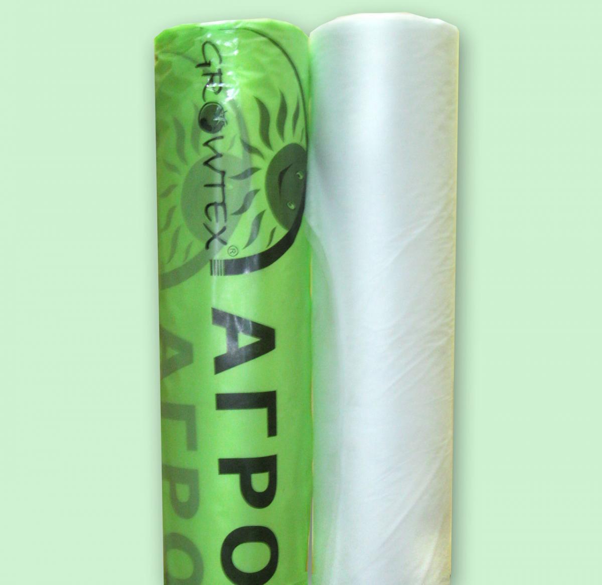 Агроволокно біле 23 г/м2, 1,6*50м