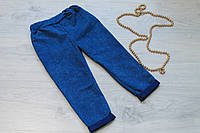 Трикотажные синие штаны под джинс р 28-36