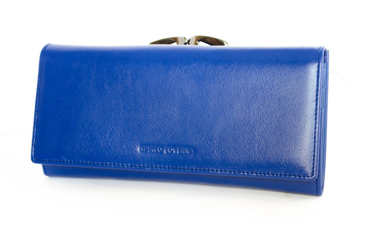 Marco Coverna ELIT прикоснитесь к совершенству. Высококачественный женский кошельок в синем цвете. (16192)