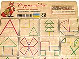 Математичний планшет іграшка Фантазуємо з резиночками (90016), фото 3