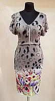 Трикотажное весеннее платье серого цвета Etincelle  (Франция)