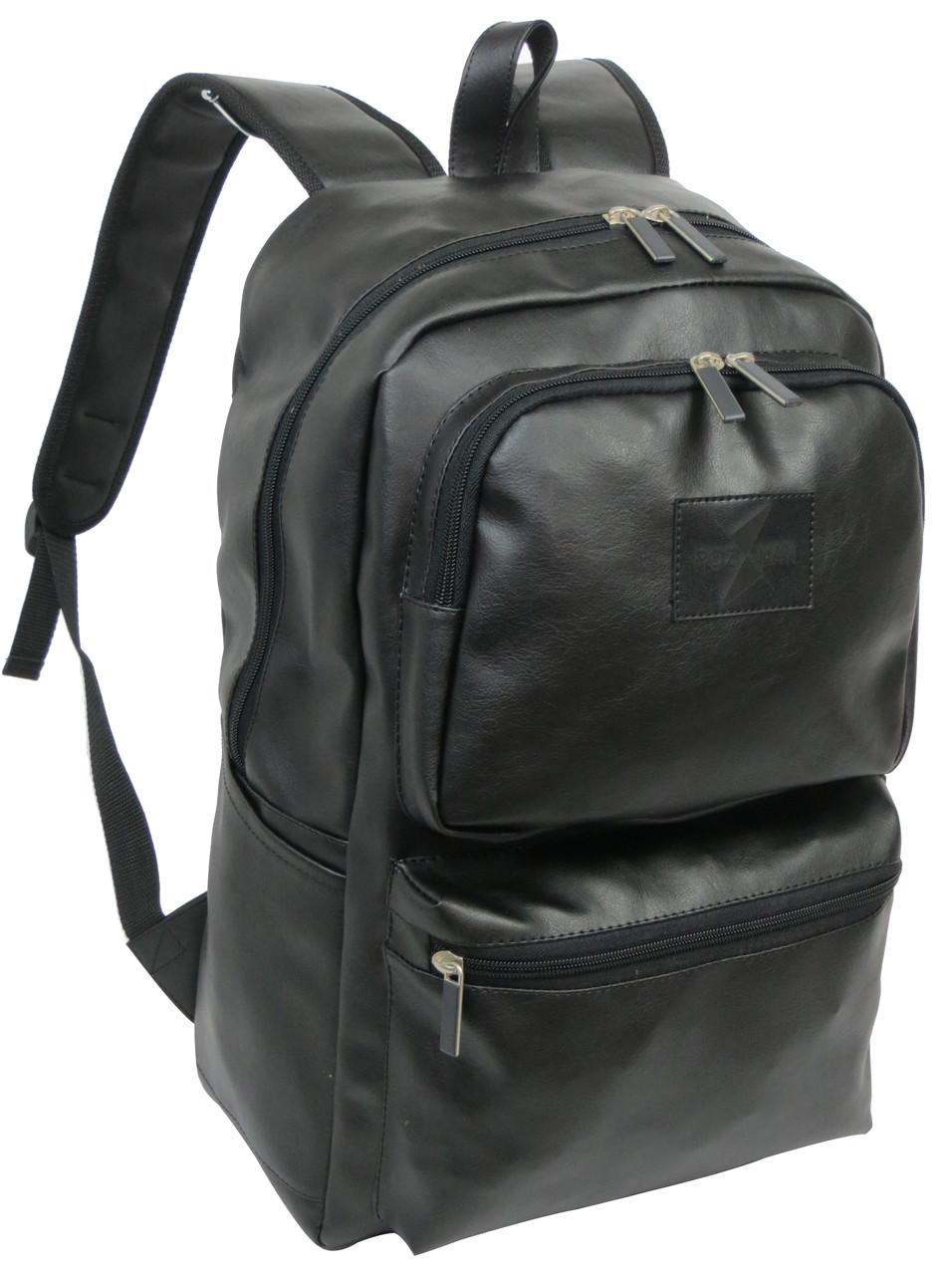 Купить большой рюкзак в интернет магазине скидки на рюкзак