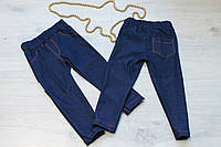 Трикотажные легинсы ткань рисунок джинс размер 28-36