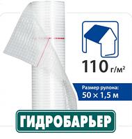 Гидробарьер Д110 1.5х50 (JUTA) Чехия