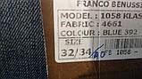 Мужские джинсы классические Franco Benussi 1058 синие, фото 6