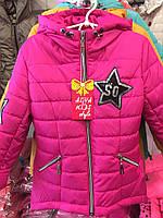 Детская куртка парка для девочки