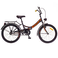 """Велосипед 20"""" Dorozhnik SMART 14G St с багажником и корзиной серый с оранжевым (м) 2016"""