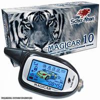 Автосигнализация Scher-Khan Magicar 10