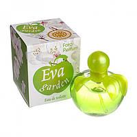 Туалетная вода для женщин EVA GARDEN