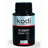 Kodi, Rubber Base 30 мл. - Каучуковое базовое покрытие, база