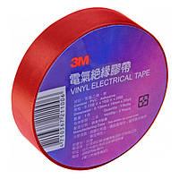 Изолента 3M red