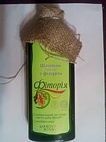 """Шампунь-бальзам с фитором """"Фитория"""", 250мл., для всех типов волос"""
