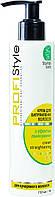 Крем для випрямлення волосся (з ефектом ламінування) Profi Style 150 мл.