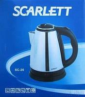 Электрический чайник Scarlett SC-20 2000W