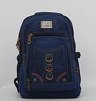 Мужской городской рюкзак на каждый день. Хорошее качество. Доступная цена. Код: КГ522
