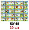 Набор карточек для уголка дежурных