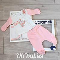 Набор для новорожденной Caramell