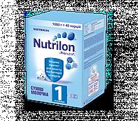 Сухая молочная смесь Nutrilon 1, 1000 г