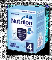 Сухая молочная смесь Nutrilon 4, 600 г