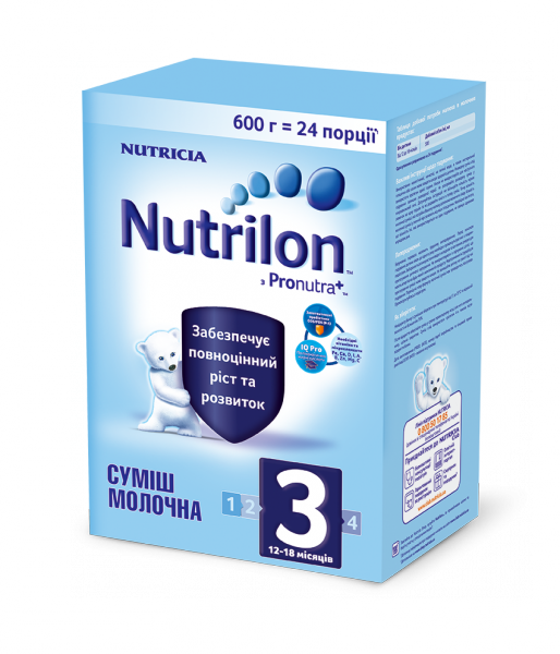 Сухая молочная смесь Nutrilon (Нутрилон) 3, 600 г