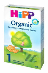 Сухая детская молочная смесь HiPP Organic 1, 300 г