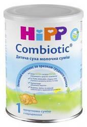 Сухая детская молочная смесь HiPP Combiotic 1, 350 г