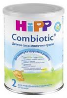 Сухая детская молочная смесь HiPP Combiotic 2, 350 г