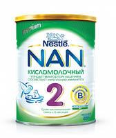 Сухая детская молочная смесь NAN 2 Кисломолочный, 400 г