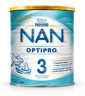 (Оптовое предложение) Детское молочко NAN 3, 800 г