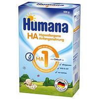 Сухая молочная гипоаллергенная смесь Humana HA 1 с LC PUFA, 500 г