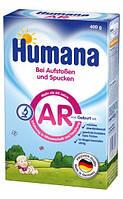 Сухая молочная смесь Humana AR, 400 г