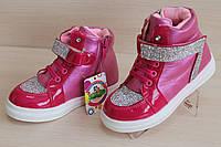 Лаковые ботинки на девочку типа слипон тм JG р. 29,30