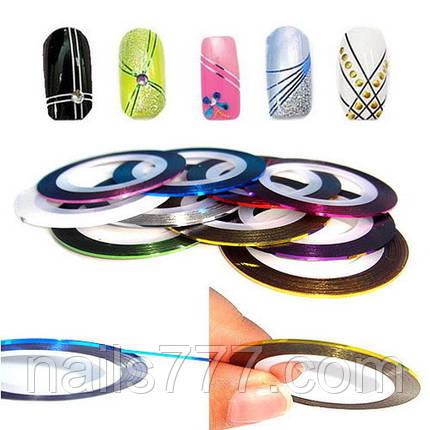 Лента для дизайна ногтей - Красная голографическая, фото 2