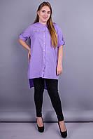 Лера. Рубашка женская. Пурпур.