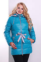 Куртка большого размера зима - холодная весна 46,48,50,52