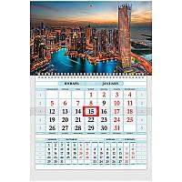 Календарь настенный с бегунком