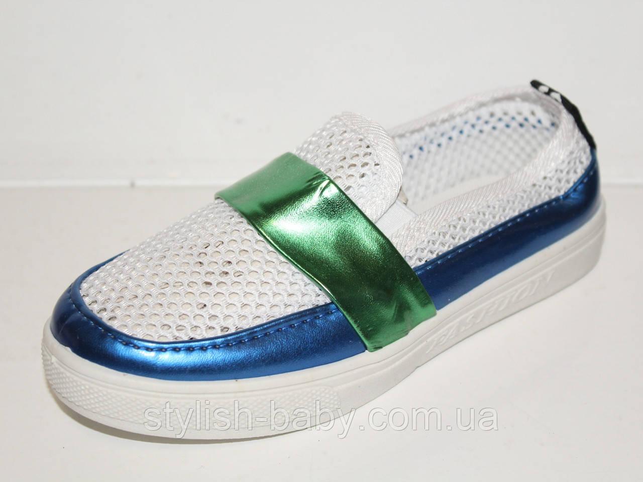 Детская обувь оптом. Детские кеды бренда GFB для девочек (рр. с 33 по 38)
