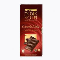 Шоколад MOSER ROTH Praline Edel Zartbitter    187.5Г., фото 1