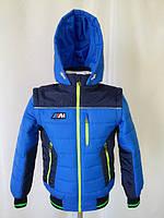 Демисезонная куртка жилетка для мальчика Максим (размер 34-46)