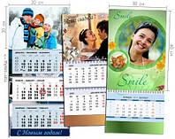 Настенный календарь 2017 с фото