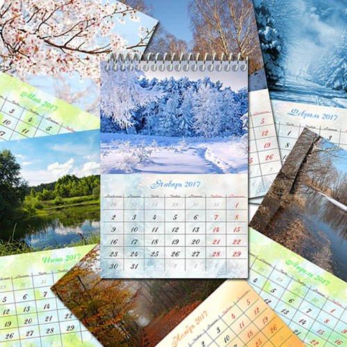 Настенный календарь 2017 с фото в Днепре