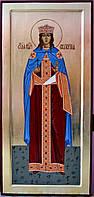 Мерная икона Святой Екатерины писаная