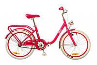 "Велосипед 20"" Dorozhnik STAR  14G  рама-13"" St малин.  с багажником зад St, с крылом St, с фонарём 2017"