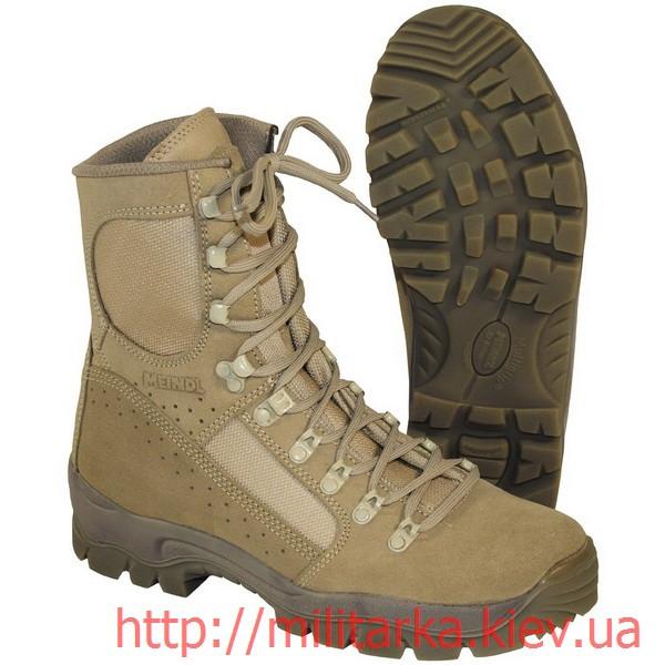 Ботинки тактические британские Meindl койот