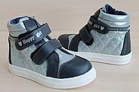 Высокие ботинки на девочку на двух липучках тм JG р. 27,28,29,30