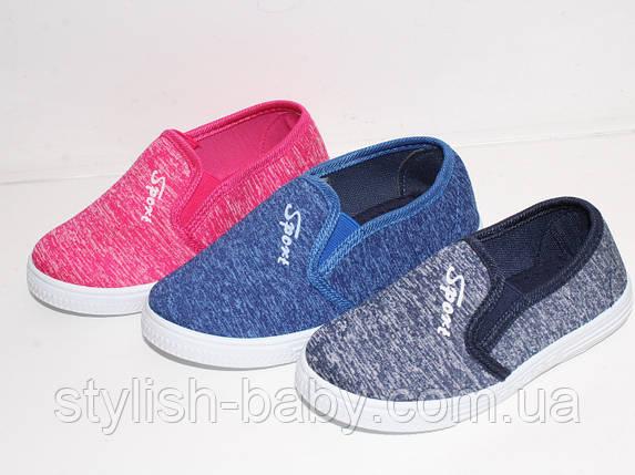 Детская обувь оптом. Детские кеды бренда Bluerama (рр. с 26 по 31), фото 2