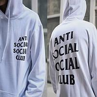 Толстовка белая с принтом assc | худи Anti social social club Mind Games