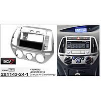 Рамка переходная ACV 281143-24-1 Hyundai i20 (PB Facelift) 07/2012 - 11/2014 Silver 2DIN