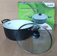 Кастрюля с керамическим покрытием 3 л Green Life GL-2224