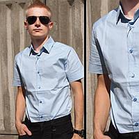 3e3923684752e Мужская одежда S-Style в Украине. Сравнить цены, купить ...